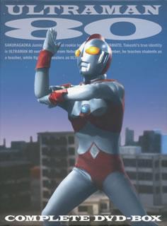 【祝開店!大放出セール開催中】 【送料無料 COMPLETE】ウルトラマン80 COMPLETE DVD-BOX(DVD)(14枚組), つるや質店:6a8d66bf --- toscanofood.it