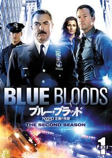 【送料無料】ブルー・ブラッド NYPD 正義の系譜 シーズン2 DVD-BOX Part 1[DVD][6枚組]