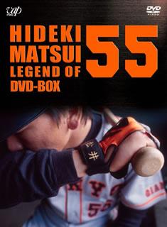【送料無料】松井秀喜-LEGEND OF 55-[DVD][3枚組]