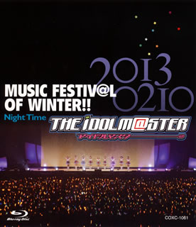 THE IDOLM STER MUSIC FESTIV L OF WINTER!! Night Time (Blu-ray)
