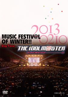 【送料無料】 THE IDOLM STER MUSIC FESTIV L OF WINTER!!Day Time[DVD][2枚組]