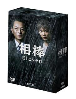 【送料無料】相棒 season11 DVD-BOX II(DVD)(6枚組)