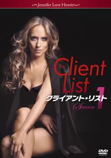 【送料無料】クライアント・リスト シーズン1 DVD-BOX[DVD][5枚組]