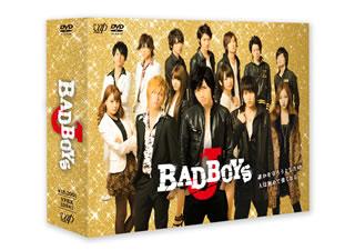 【送料無料】BAD BOYS J DVD-BOX[DVD][4枚組]