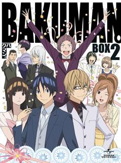 【送料無料】バクマン。 3rdシリーズ DVD-BOX2[DVD][6枚組]