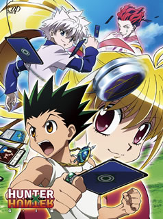 【送料無料】HUNTER×HUNTER G.I編 DVD-BOX[DVD][4枚組]