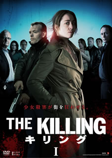 【送料無料】THE KILLING DVD-BOXI[DVD][5枚組]