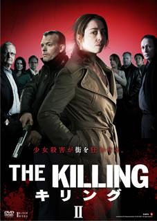 【送料無料】THE KILLING キリング DVD-BOXII(DVD)(5枚組)