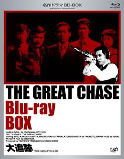 【送料無料】大追跡 CHASE THE GREAT CHASE GREAT THE BD-BOX(ブルーレイ)[3枚組], カヅノシ:5e9af483 --- sunward.msk.ru