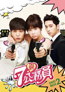 【送料無料】7級公務員 DVD-BOX2(DVD)(5枚組)