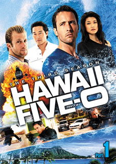 【送料無料】Hawaii Five-O シーズン3 DVD-BOX Part1(DVD)(6枚組)