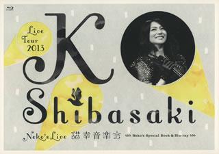 【送料無料】柴咲コウ / Ko Shibasaki Live Tour 2013~neko's live 猫幸 音楽会~Neko's Special Book&Blu-ray(ブルーレイ)