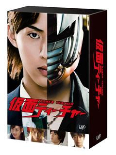 【送料無料】仮面ティーチャー Blu-ray BOX 豪華版(ブルーレイ)[6枚組][初回出荷限定]