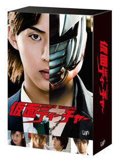 【送料無料】仮面ティーチャー Blu-ray BOX(ブルーレイ)[5枚組]