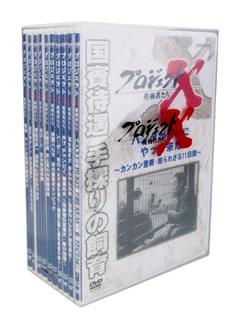 【送料無料】 プロジェクトX 挑戦者たち DVD-BOX VI[DVD][10枚組]