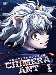 【送料無料】HUNTER×HUNTER キメラアント編 DVD-BOX Vol.1(DVD)(4枚組)