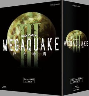 【送料無料】 NHKスペシャル MEGAQUAKE III 巨大地震 ブルーレイBOX(ブルーレイ)[4枚組]