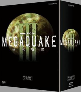 正式的 【送料無料】【送料無料】 NHKスペシャル MEGAQUAKE III 巨大地震 巨大地震 NHKスペシャル DVD-BOX[DVD][4枚組], 麻雀用具スーパーディーラーささき:ac1abcff --- canoncity.azurewebsites.net