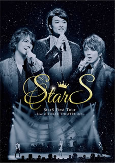 【送料無料】StarS / StarS First Tour-Live at THEATRE Orb-〈2枚組〉[DVD][2枚組]