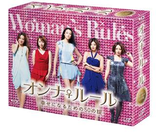 【送料無料】オンナ♀ルール 幸せになるための50の掟 Blu-ray BOX(ブルーレイ)[6枚組]