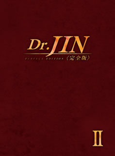 【送料無料】Dr.JIN 完全版 Blu-ray BOX2(ブルーレイ)[4枚組]