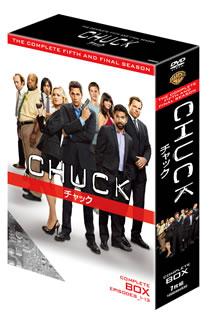 【送料無料】CHUCK チャック ファイナル・シーズン コンプリート・ボックス[DVD][7枚組]