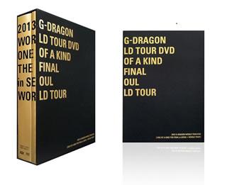 【送料無料】G-DRAGON / 2013 G-DRAGON WORLD TOUR DVD[ONE OF A KIND THE FINAL in SEOUL+WORLD TOUR]〈4枚組〉[DVD][4枚組]