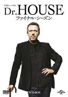 【送料無料】Dr.HOUSE ドクター・ハウス ファイナル・シーズン DVD-BOX[DVD][6枚組]