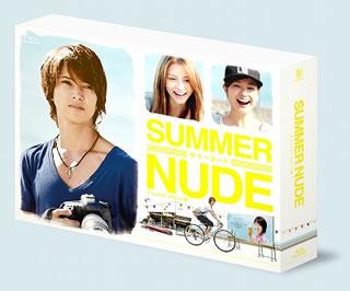 【送料無料】SUMMER NUDE ディレクターズカット版 Blu-ray BOX(ブルーレイ)[4枚組]