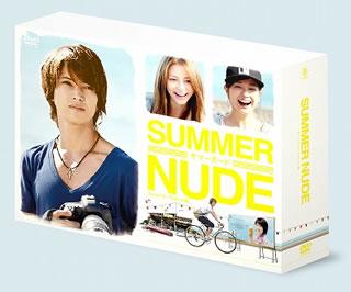 【送料無料】SUMMER NUDE ディレクターズカット版 DVD-BOX[DVD][7枚組]