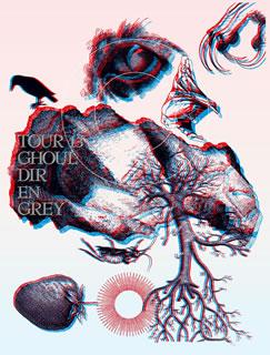 【送料無料】 DIR EN GREY / TOUR13 GHOUL〈初回生産限定盤・3枚組〉[DVD][3枚組][初回出荷限定]
