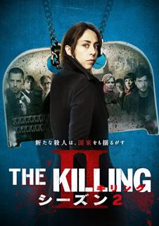 超爆安 【送料無料】THE KILLING【送料無料】THE キリング KILLING DVD-BOX[DVD][5枚組] シーズン2 DVD-BOX[DVD][5枚組], カツヤマチョウ:da984e71 --- canoncity.azurewebsites.net