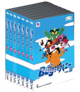 【送料無料】Bugってハニー 廉価版DVDセット下巻[DVD][7枚組]
