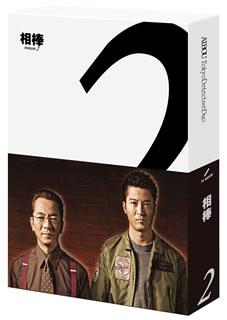 【送料無料】相棒 season2 ブルーレイBOX(ブルーレイ)[6枚組]