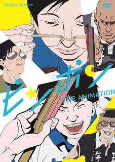 【送料無料】ピンポン STANDARD BOX[DVD][3枚組]