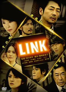【送料無料】LINK DVDコレクターズBOX[DVD][3枚組]