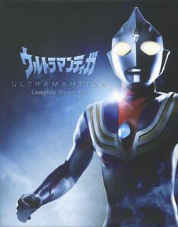【送料無料】ウルトラマンティガ Complete Blu-ray BOX(ブルーレイ)[10枚組]