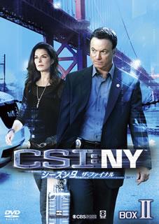 【送料無料】CSI:NY シーズン9 ザ・ファイナル コンプリートDVD-BOX II[DVD][3枚組]