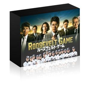 【送料無料】ルーズヴェルト・ゲーム ディレクターズカット版 DVD-BOX[DVD][6枚組]