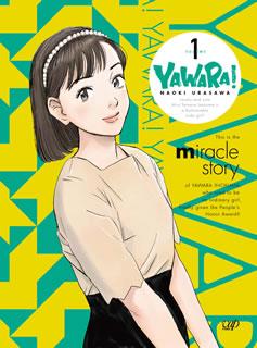 【送料無料】YAWARA! Blu-ray BOX1(ブルーレイ)[7枚組]