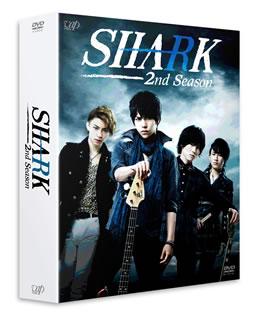 【送料無料】 SHARK~2nd Season~ DVD-BOX 豪華版[DVD][5枚組][初回出荷限定]