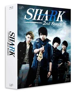 【送料無料】SHARK~2nd Season~ Blu-ray BOX 豪華版(ブルーレイ)[5枚組][初回出荷限定]