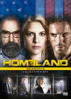 【送料無料】HOMELAND / ホームランド シーズン3 DVDコレクターズBOX[DVD][7枚組]