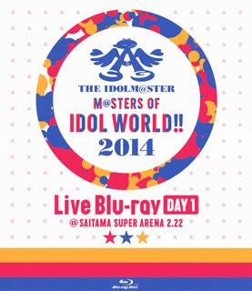 【送料無料】 THE IDOLM@STER M@STERS OF IDOL WORLD!!2014 Day1(ブルーレイ)[2枚組]