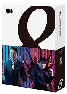 【送料無料】相棒 season8 ブルーレイBOX(ブルーレイ)[6枚組]
