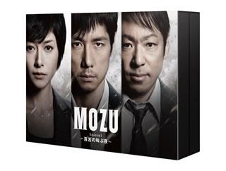 【送料無料】MOZU Season1~百舌の叫ぶ夜~ Blu-ray BOX(ブルーレイ)[7枚組]