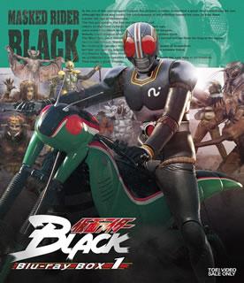 【送料無料】仮面ライダーBLACK Blu-ray BOX1(ブルーレイ)[3枚組]