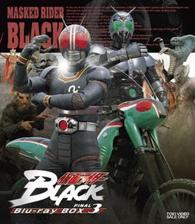 【送料無料】仮面ライダーBLACK Blu-ray BOX3(ブルーレイ)[3枚組]