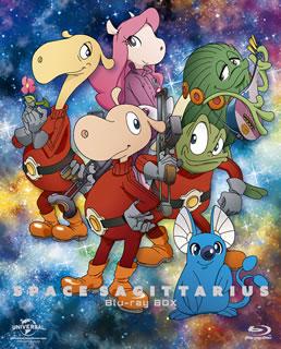 【送料無料】宇宙船サジタリウス Blu-ray BOX(ブルーレイ)[11枚組][初回出荷限定]