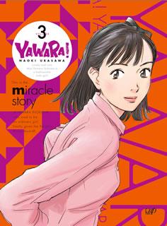【送料無料】YAWARA! DVD-BOX3[DVD][8枚組]